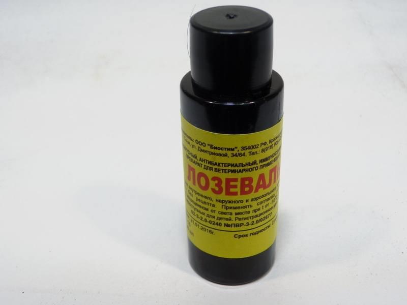 Применение препарата Лозеваль