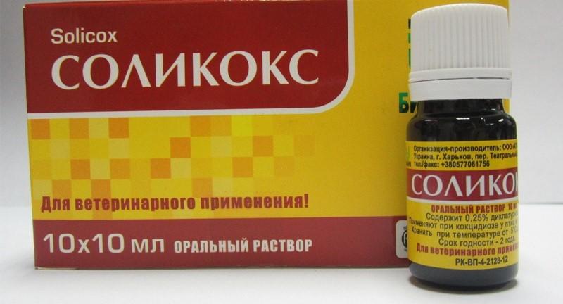 Применение препарата Соликокс для кроликов и птиц