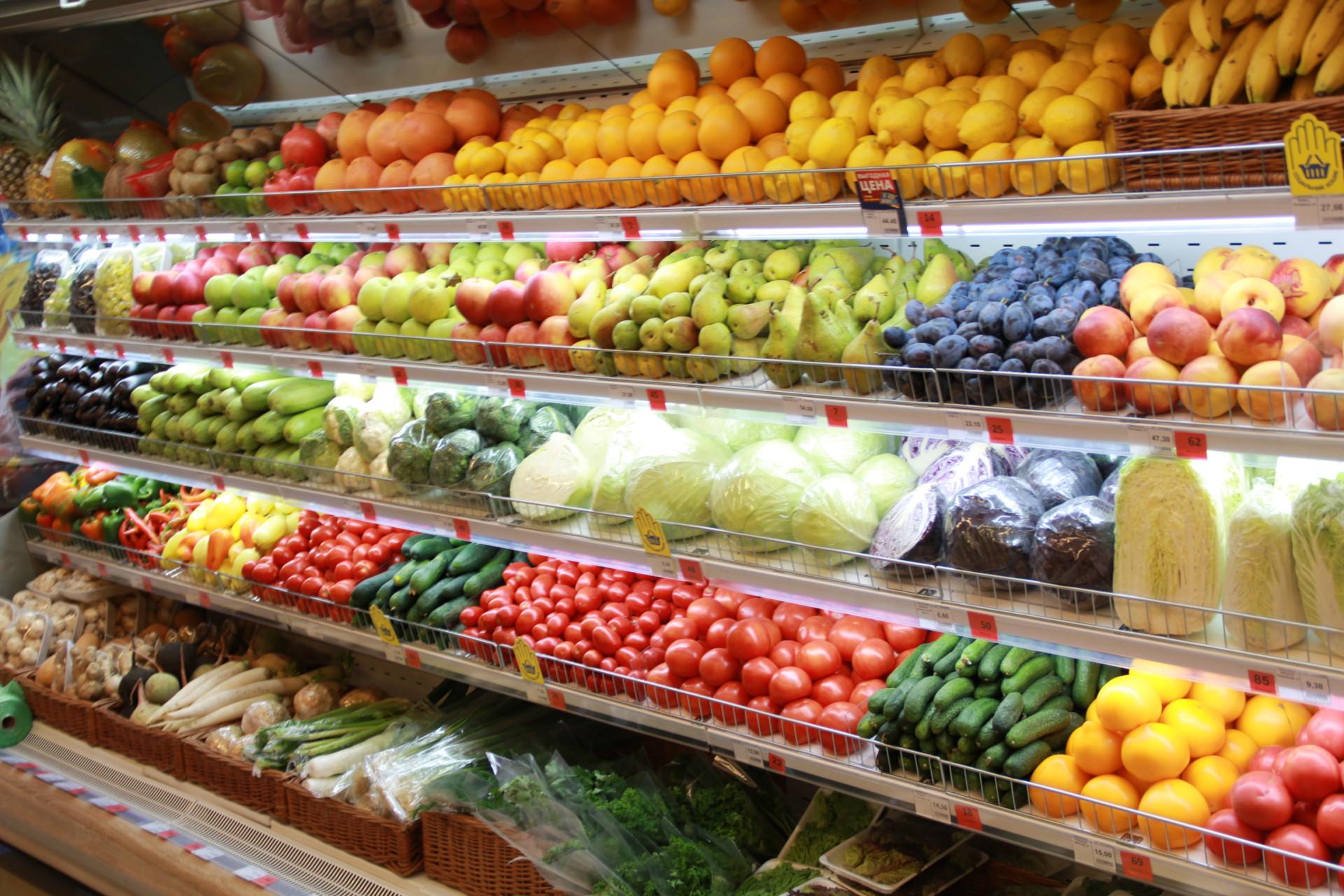 Овощной отдел картинки для детей